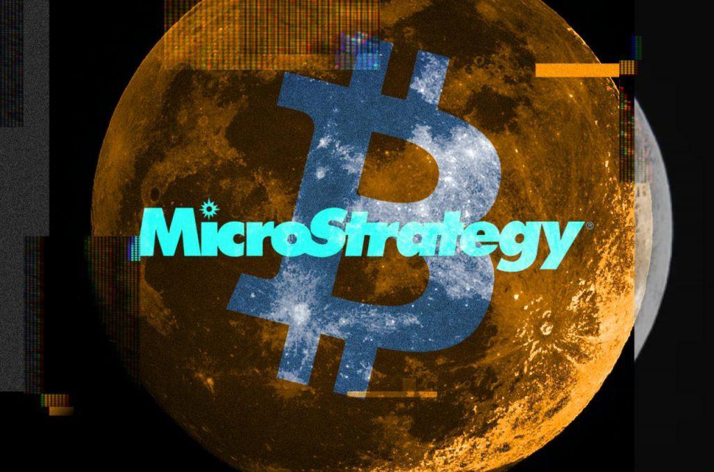 مایکرواستراتژی