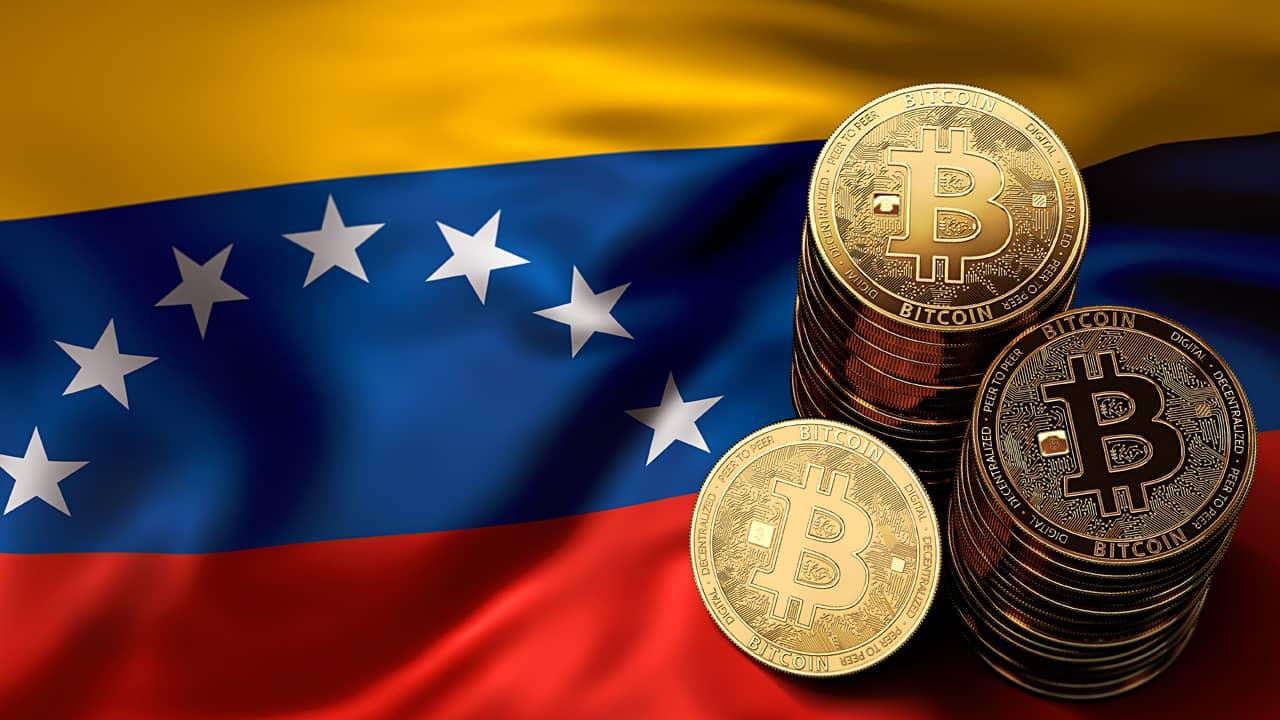 بررسی استخراج بیت کوین ارتش ونزوئلا و نقش آن بر اقتصاد کشور ونزوئلا